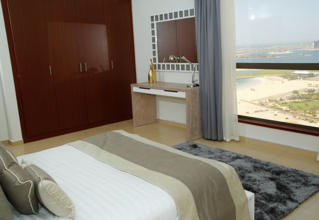 Apartment in Dubai - Stay at this lovely JBR beach pad