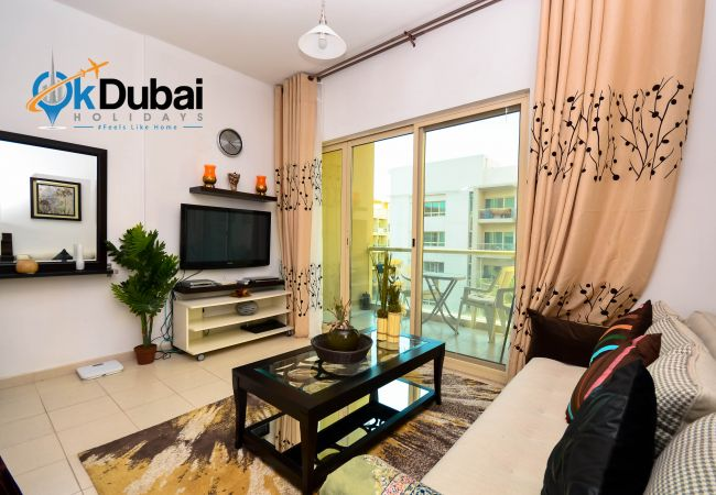 Apartment in Dubai - Cosy and Comfortable Studio in Greens